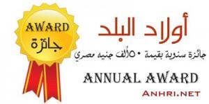 award_press13
