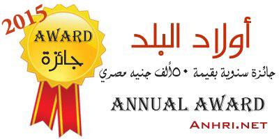 award_press13 copy